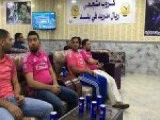 IŞİD Real Madrid taraftarlarını hedef aldı