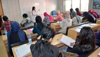 Milli eğitimden üniversiteye hazırlık kursu - Vitrin Haber